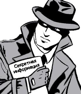 Защита сессии от кражи