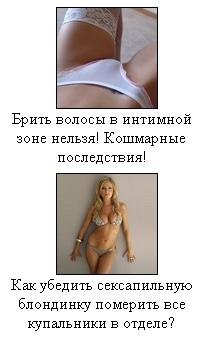 Заработок на тизерной рекламе