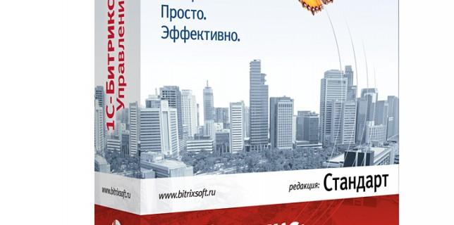 Разработка сайтов на cms битрикс