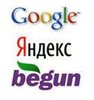 Контекстная реклама от яндекс, гугл, бегун