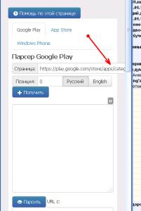 appAdmix - парсер мобильных приложений windows mobile