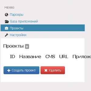appAdmix - парсер мобильных приложений google play