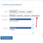 appAdmix - парсер приложений windows mobile