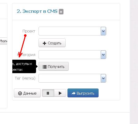 appAdmix - парсер приложений google play