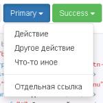 appAdmix - парсер приложений app store