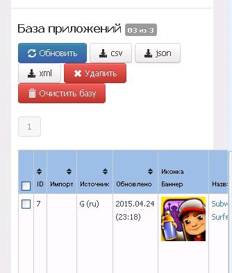 appAdmix - парсер приложений itunes
