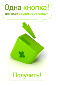 odnaknopka.ru черные методы монетизации трафика